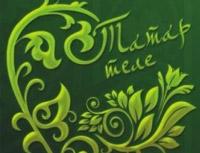 Курсы-татарского-языка
