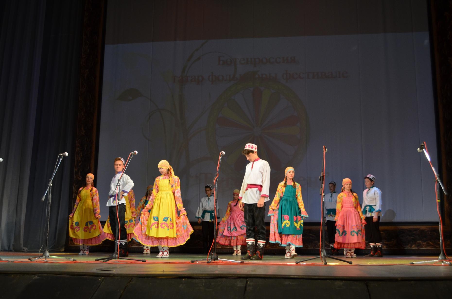 Сценарий конкурсов на татарском языке