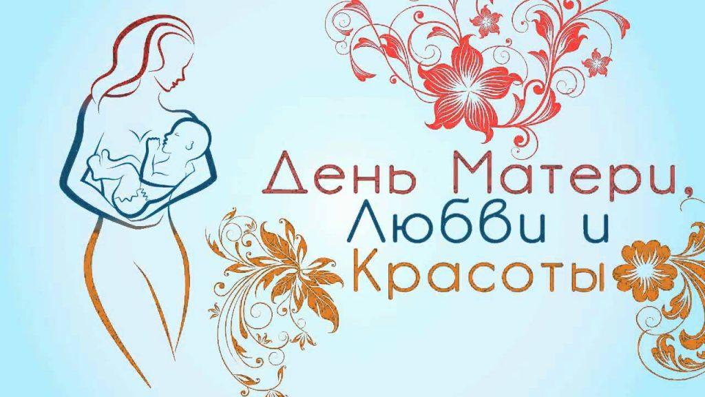 Завтра, 18 августа, армянская апостольская церковь отмечает успение пресвятой богородицы, и в этот день освящается