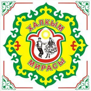 halkym-mirasy