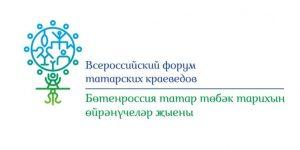 logo-kraevedov